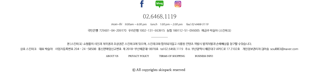 all copyrights skinpark reserved